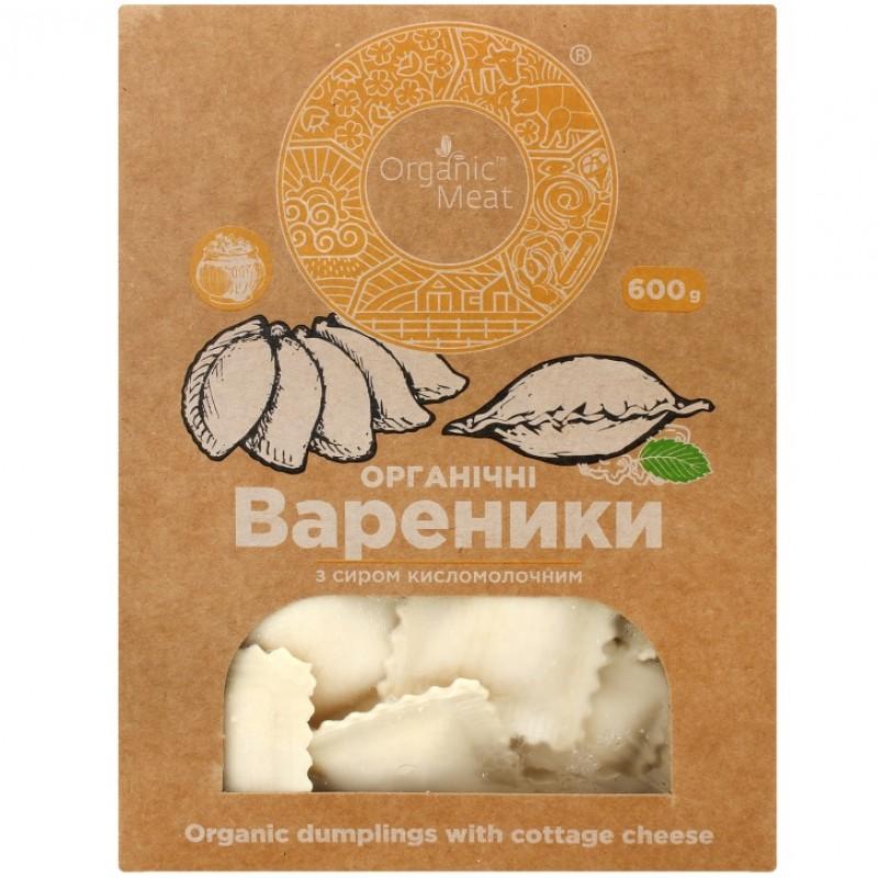 Органические вареники с сыром кисломолочным