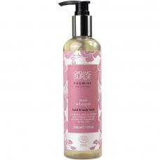 """Гель для мытья рук и тела """"Шепот розы"""" Organic Surge органический, 300 мл"""