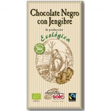 Шоколад чёрный 56% с имбирем Chocolates Solé органический, 100 г