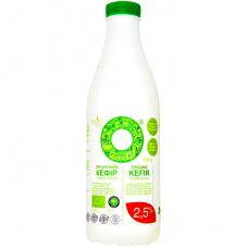 Кефир термостатный жирн. 2,5% Organic Milk органический, 1000 г