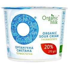 Сметана Organic Milk термостатная органическая жирн. 20%, 270 г