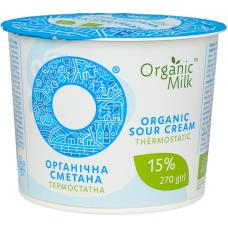 Сметана Organic Milk термостатная органическая жирн. 15%, 270 г