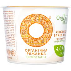 Ряженка Organic Milk термостатная органическая жирн. 4%, 270 г