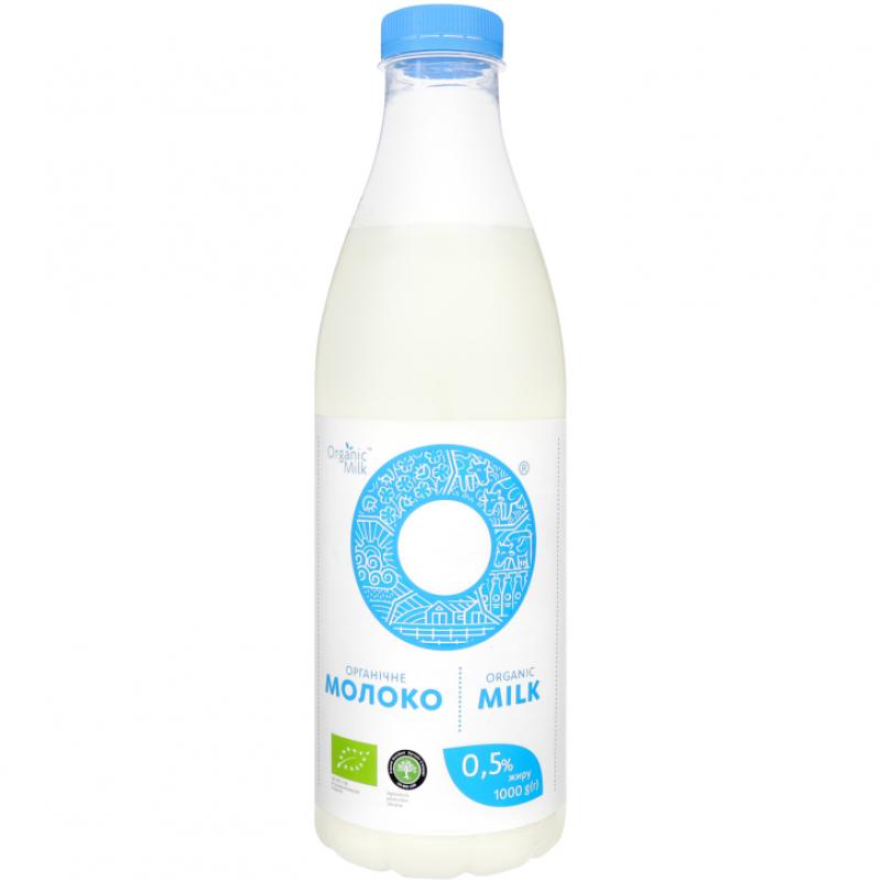 Молоко обезжиренное жирн. 0,5% Organic Milk органическое, 1000 г
