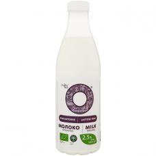 Молоко безлактозное жирн. 2,5% Organic Milk органическое, 1000 г