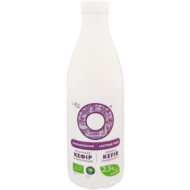 Кефир безлактозный жирн. 2,5% Organic Milk органический, 1000 г